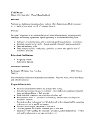 Cocktail Server Resume Fresh Functional Resume Sample Waiter