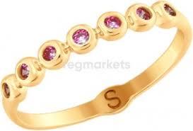 <b>Кольца</b> с Кораллом из золота в Ульяновске 🥇