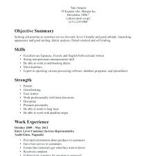 resume objectives for customer service representative objectives for customer service resume entry level customer service