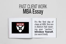 mba essay analysis examples writing tips ⋆ fxmbaconsulting hbs mba essay introduce yourself