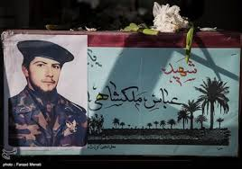 Image result for شهید عباس ملکشاهی