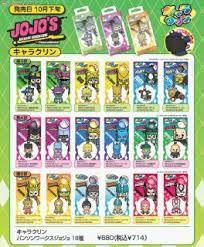 anime toy hobbysearch anime goods