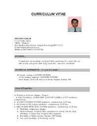... Update My Resume 4 Gcse Geography Homework Help ...