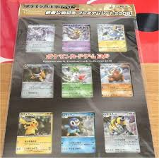 Collectible Card Games Pokémon Trading Card Game Pokemon Movie 2008 Premium  Cards Collection Sheet japanese