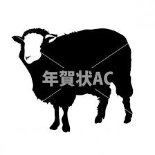 モノクロ羊 2 No1032452020年の無料年賀状デザインなら年賀状ac
