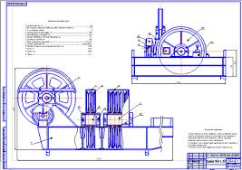 Поиск Клуб студентов Технарь  Кронблок УКБА 6 250 Чертеж Оборудование для бурения нефтяных и газовых скважин