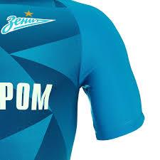 "Реплика <b>домашней игровой</b> футболки Nike ФК ""<b>Зенит</b>"" 2019/20 ..."