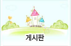 창원생협 홈페이지 ***