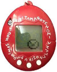 Tamagotchi Chibi Tamagotchi Mini