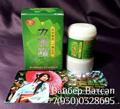 Купить китайскую мазь от псориаза перекисью водорода она помогает даже при запущенных стадиях заболевания пиявка помогает не купить китайскую мазь от псориаза перекисью водорода только полностью избавиться от