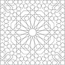 Small Picture Printable Design Coloring Pages For Adults Inside Geometric