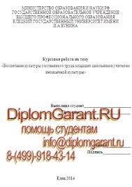 Умственный труд курсовая найден mozavodskoe Умственный труд курсовая в деталях