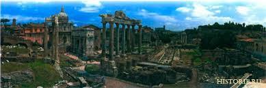 Римская империя Древний Рим Цивилизации мира история развития  Форум Романум Древний Рим