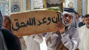 العراق: مقتدى الصدر يدعو الحكومة إلى معاقبة المسؤولين عن فاجعة مستشفى  الناصرية