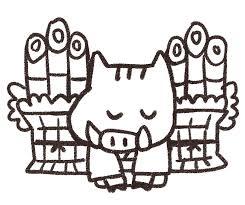 門松の前で挨拶をする猪のイラスト亥年 ゆるかわいい無料イラスト素材集