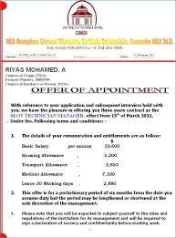 Appointment Letter For Job Format Theunificationletters Com
