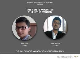 jnu debacle is it about speech essay competition winner image 001 jpeg 001 jnu debacle