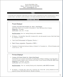 Resume Blog Co June 2014