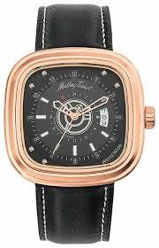 Наручные <b>часы Mathey</b>-<b>Tissot H110RN</b> — купить по выгодной ...