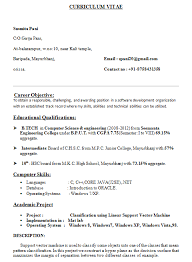 23) Resume Format for B Tech CSE Students :-