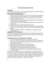 Courtneys Teaching Resume Resume Examples Lifeguard Teaching