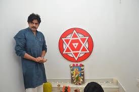 pawan kalyan jana sena new party office launch photos