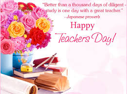 Free Download Greeting Card Happy Teachers Day Greeting Cards 2016 Free Download