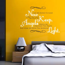 now i lay me designer christian wall art decal on christian wall art decals with 32 christian wall art decals wall decals christian inspirational