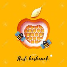 rosh hashanah greeting card jewish new year rosh hashanah greeting card apple shape with