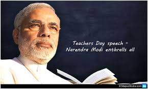 image of pm narendra modi speech on teachers day my  pm narendra modi speech on teachers day