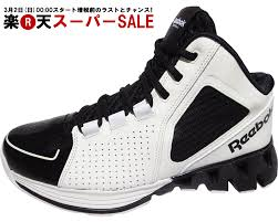 reebok basketball shoes white. shibuya store open memorial price reebok reebok zigkick hoops team dig kick hoops team basketball shoes white \