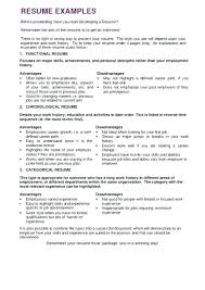 Resume Good Examples 7 Skills On Resume Phrases For Resume Good ...