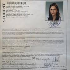 certification of identification form form 186 ecfmg form 186 pdf