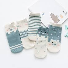 <b>Pairs</b> Children Sock <b>Cotton</b> Cartoon <b>Lot</b> Promotion-Shop for ...