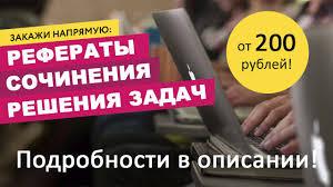 положение банка россии о банковском кредитовании п курсовая  положение банка россии о банковском кредитовании 254 п курсовая работа