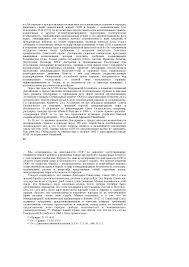 Проблемы занятости в Кыргызской Республике диплом по  Скачать документ