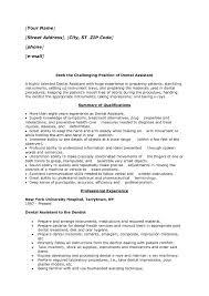Dental Assistant Resume Templates Dental Assistant Resume Sample Tjfs Journal Org