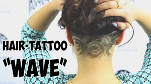 выстригание Wave Hair Tattoo