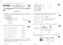 Готовые домашние задания по английскому языку подоляку класс  Готовые домашние задания по английскому языку подоляку 8 класс