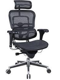 best office chair for back pain. ergohuman high back swivel chair with headrest best office for pain s