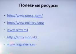 Отчет о translation forum russia Часть  Это конец первой части нашего отчета Вторую часть можно прочитать здесь