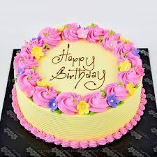 Birthday Round Ribbon Cake 1kg Same Day Cakes Same Day Delivery