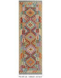 veg dyed maimana kilim 196 x 61cm