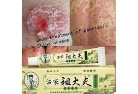 Psoriasis, dermatitis and eczema, pruritus psoriasis skin problems ...