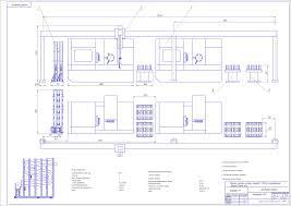 Курсовая работа по технологии машиностроения курсовое  Дипломный проект Разработка проекта участка по групповой обработке деталей на базе станков с ЧПУ