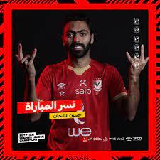 Hussein Elshahat (@husseinelshahat)