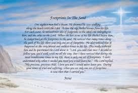 sky cross footprints in the sand art