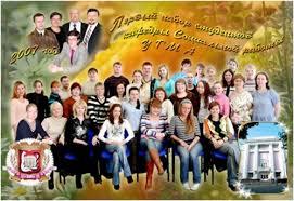 Уральский государственный медицинский университет  работа со специализацией Социальная работа в системе здравоохранения Летом 2007 г был осуществлен первый набор студентов заочников 33 чел