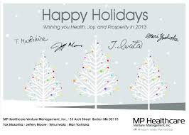 Free Corporate Christmas Ecards Holiday Gallery Custom For Business