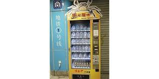 Autowed Vending Machine Mesmerizing Top 48 Awesome Vending Machines